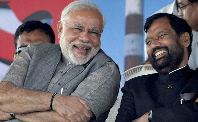 PM's Post Reserved Till 2024: Ram Vilas Paswan's Jibe At Uddhav Thackeray