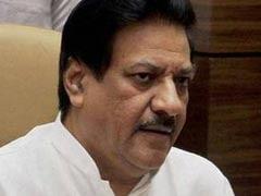 महाराष्ट्र के पूर्व मुख्यमंत्री पृथ्वीराज चव्हाण का दावा, मोदी से खुश नहीं है RSS