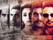 यूपी के मुजफ्फरनगर में फिल्म 'शोरगुल' पर लगा बैन
