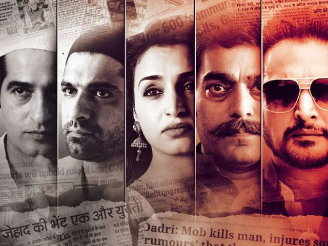 Shorgul   Banned in Muzaffarnagar, Say Makers