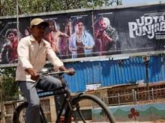 पहलाज निहलानी ने 'उड़ता पंजाब' फिल्म पर अदालत के निर्णय का स्वागत किया