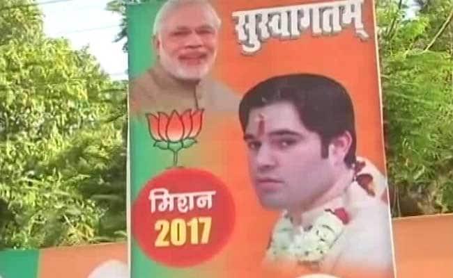 यूपी में BJP राष्ट्रीय कार्यकारिणी की बैठक जारी : वरुण गांधी के पोस्टरों से अटा पड़ा शहर, कयास जारी