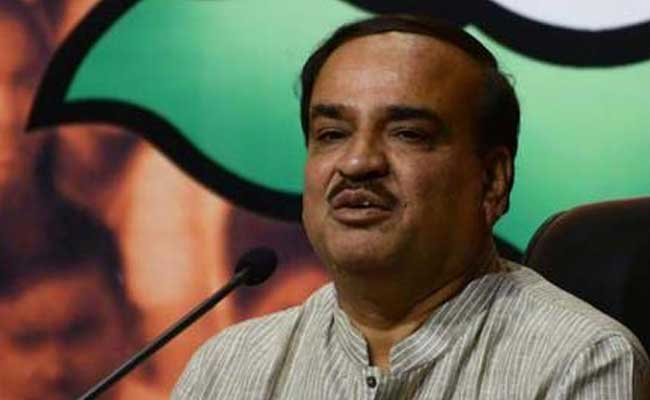 Congress Fears 'Banking Scam Of Yesteryears Could Tumble Out Of Its Closet': Ananth Kumar