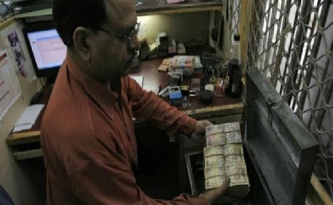 अखिल भारतीय बैंक कर्मचारी संघ ने किया दो दिन की हड़ताल का ऐलान