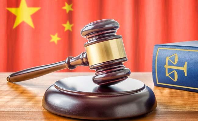 चीन : कूड़े के ढेर ढहने के मामले में 45 व्यक्तियों को जेल की सजा