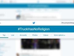 फ्रांस में आतंकी हमले के बाद ट्रेंड करने लगा हैशटैग  #TruckHasNoReligion