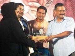 Arvind Kejriwal Inaugurates A Memorial Of Dr Kalam