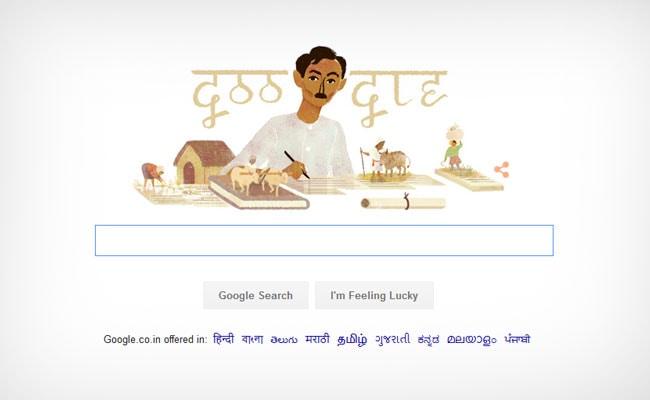 प्रेमचंद को गूगल का अनोखा सलाम, 'गोदान' डूडल से किया याद