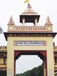 BHU एंट्रेंस एग्जाम के खिलाफ 'Satyagrah', छात्र कर रहे हर जिले में परीक्षा केंद्र की मांग