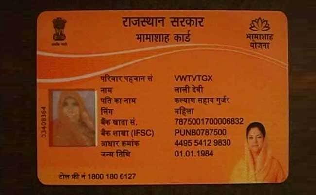 rajasthan makes ration distribution go biometric  creates