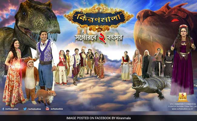 Bangladesh Villagers Clash Over Indian Fantasy Serial, 100