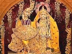 Krishna Janmashtami 2020: भगवान कृष्ण का यूं स्वागत करेंगे TV एक्टर, कान्हा के लिए बनाए हैं खास प्लान