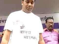 'मैं कानून तोड़ूंगा' राज ठाकरे के दही हांडी समारोह में टीशर्ट पर लिखा स्लोगन