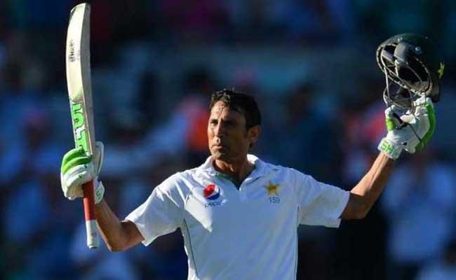 पाकिस्तानी क्रिकेटर यूनुस खान बोले, संन्यास लेने के फैसले पर अडिग हूं, इसे बदलने का सवाल ही नहीं उठता