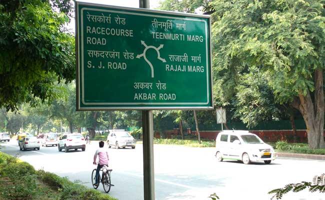 रेसकोर्स रोड का नाम बदलकर हुआ लोक कल्याण मार्ग, इसी रोड पर है पीएम मोदी का आवास