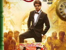 Vijay Reveals the First Look of His 60th Film, <i>Bairavaa</i>