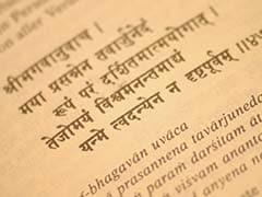 गीता की ये पांच बातें दिलाएंगी हर क्षेत्र में जीत...