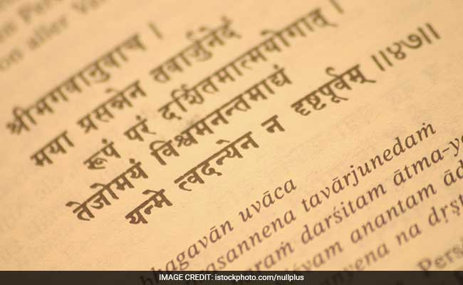Bill To Make Gita Compulsory In Schools To Come Up In Parliament Session
