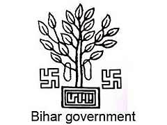 बिहार सरकार में प्रोग्रामर, असिस्टेंट प्रोग्रामर और डाटा एंट्री ऑपरेटर के 405 पदों पर भर्ती