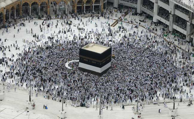Saudi Agrees To Iran Consulates During Hajj: Ministry