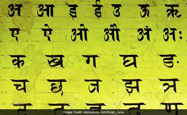#मैंऔरमेरीहिन्दी : इस तरह हिन्दी, भारत की राष्ट्रीय भाषा बनते बनते रह गई...