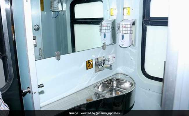 humsafar train washroom