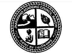 झारखण्ड TET 2016 के तहत प्राथमिक शिक्षकों की बम्पर भर्ती, अधिसूचना जारी
