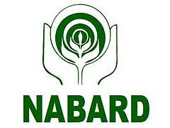 NABARD Group C Recruitment: ऑफिस अटेंडेंट के पदों के लिए आवेदन शुरू, ऐसे करें अप्लाई