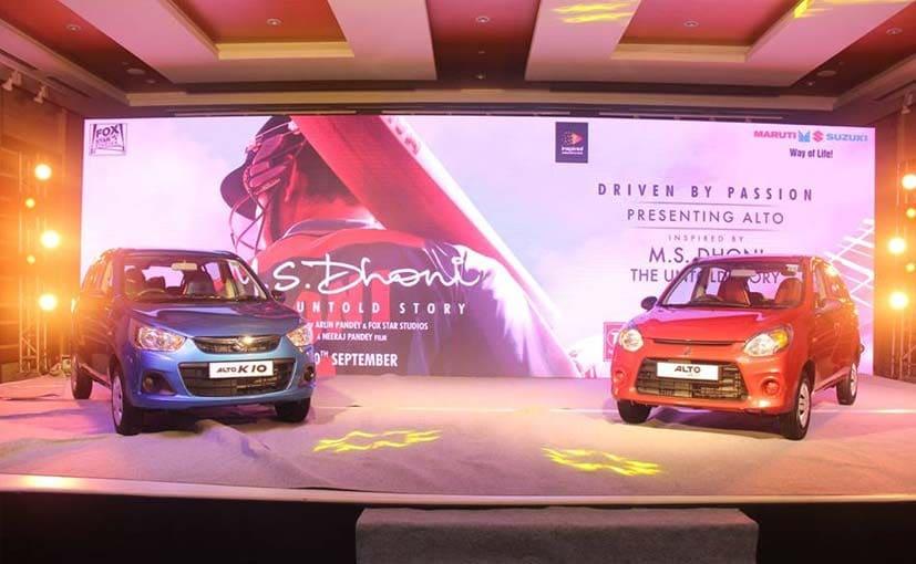 Dhoni Edition Of Maruti Suzuki Alto And K Unveiled NDTV - Graphics for alto carmaruti suzuki altoonam limited edition offer features