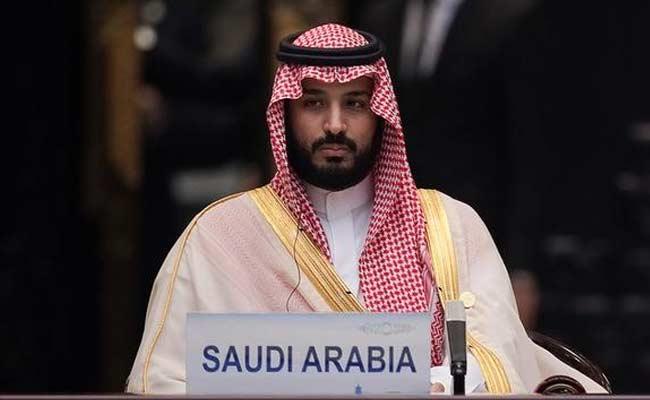 The Saudi Prince, A Sheikh And The Quarantining Of Qatar