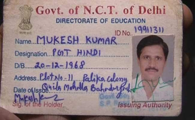 Delhi Government To Give Rs 1 Crore For Stabbed Teacher's Family