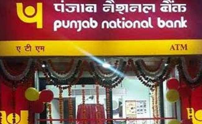 Public Sector Banks To Explore Selling, Swapping Loans: Finance Ministry