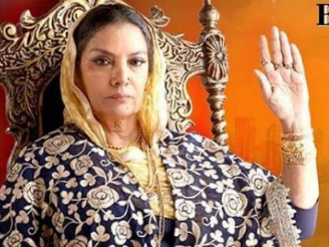 Shabana Azmi On Amma And The Evolution of Indian Television