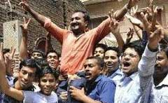 CBSE Chairman Visits Super 30, Interacts With Students