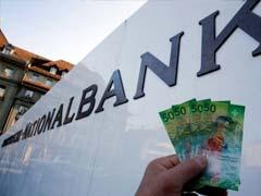 ब्लैकमनी पर कड़ा प्रहार, स्विस बैंक में जमा धन की रैकिंग में भारत फिसलकर 88वें स्थान पर