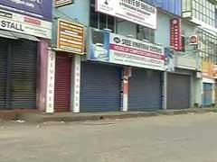 ट्रेड यूनियन की हड़ताल : पूरे देश में रहा मिला-जुला असर, हरियाणा, बंगाल में कर्मचारियों को हिरासत में लिया गया