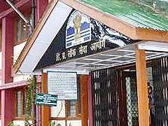 हिमाचल प्रदेश लोक सेवा आयोग (HPPSC) ने निकाली मेडिकल ऑफिसर के पदों पर भर्ती के लिए वैकेंसी