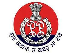 पंजाब पुलिस में इंटेलिजेंस ब्यूरो (सब-इंस्पेक्टर) के पदों पर भर्ती, 28 सितंबर तक करें आवेदन