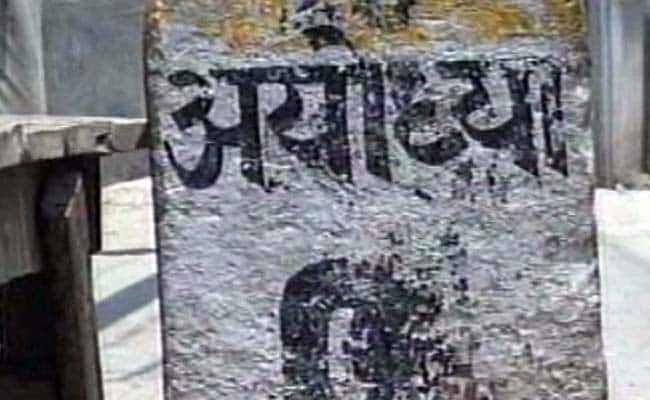 Babri Masjid Demolition Case Adjourned by Supreme Court For Two Weeks