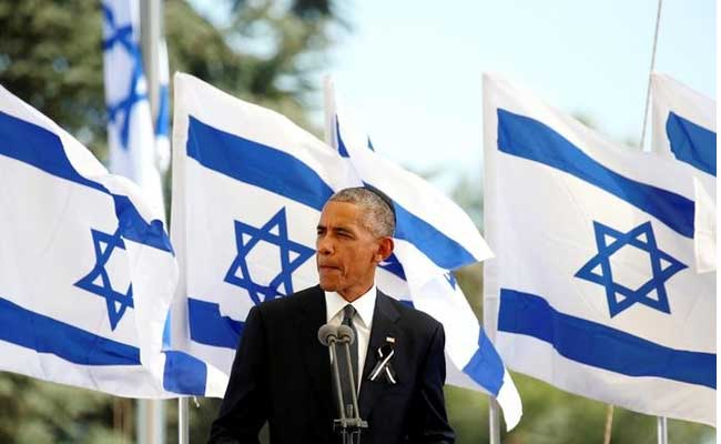 Mahmoud Abbas Attendance At Shimon Peres's Funeral Reminder Of Need For Peace: Barack Obama
