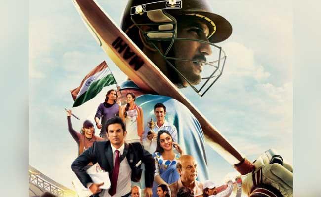 बॉक्स ऑफिस पर 'एमएस धोनी' का 'शतक', फिल्म ने पार किया 100 करोड़ का आंकड़ा