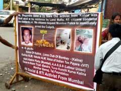 मुंबई : आरटीआई कार्यकर्ता की हत्या, मामला दर्ज करके जांच में जुटी पुलिस