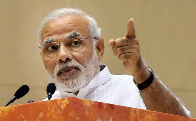 'बेनामी' लेनदेन से निपटने के लिए सख्त कानूनों का इस्तेमाल किया जाएगा : पीएम नरेंद्र मोदी