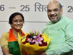 योगी मंत्रिमंडल में 'बाहरी' नेताओं का बोलबाला, चुनाव से ठीक पहले ज्वाइन की थी बीजेपी