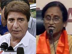 रीता बहुगुणा जोशी 'दगाबाज' हैं, उनके पार्टी छोड़ने से हमें कोई नुकसान नहीं होगा : कांग्रेस