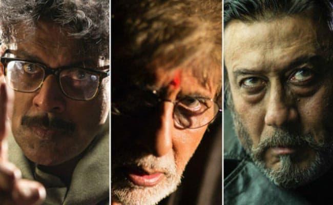 <i>सरकार 3</i> ट्रेलरः सुभाष नागरे के रूप में लौटे अमिताभ बच्चन, दिख रहे पहले से ज्यादा गुस्से में