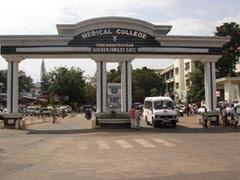 केरल : टीवीएम मेडिकल कॉलेज का फरमान, शॉर्ट टॉप और लैगिंग पहनकर हॉस्पिटल न आएं लड़कियां