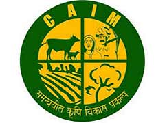सीएआइएम (CAIM) में पैरा वेट्स और अन्य 49 पदों पर भर्ती, 4 नवम्बर तक करें आवेदन