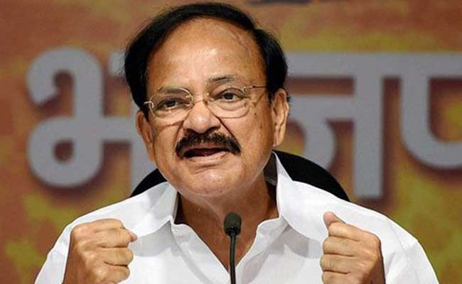 Religion-Based Reservation Not In Country's Interest: M Venkaiah Naidu
