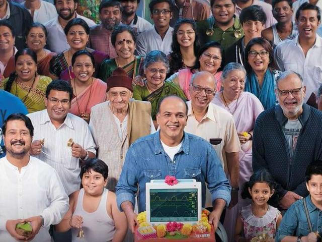 Priyanka Chopra's Ventilator: A Dramatic World Premiere at MAMI